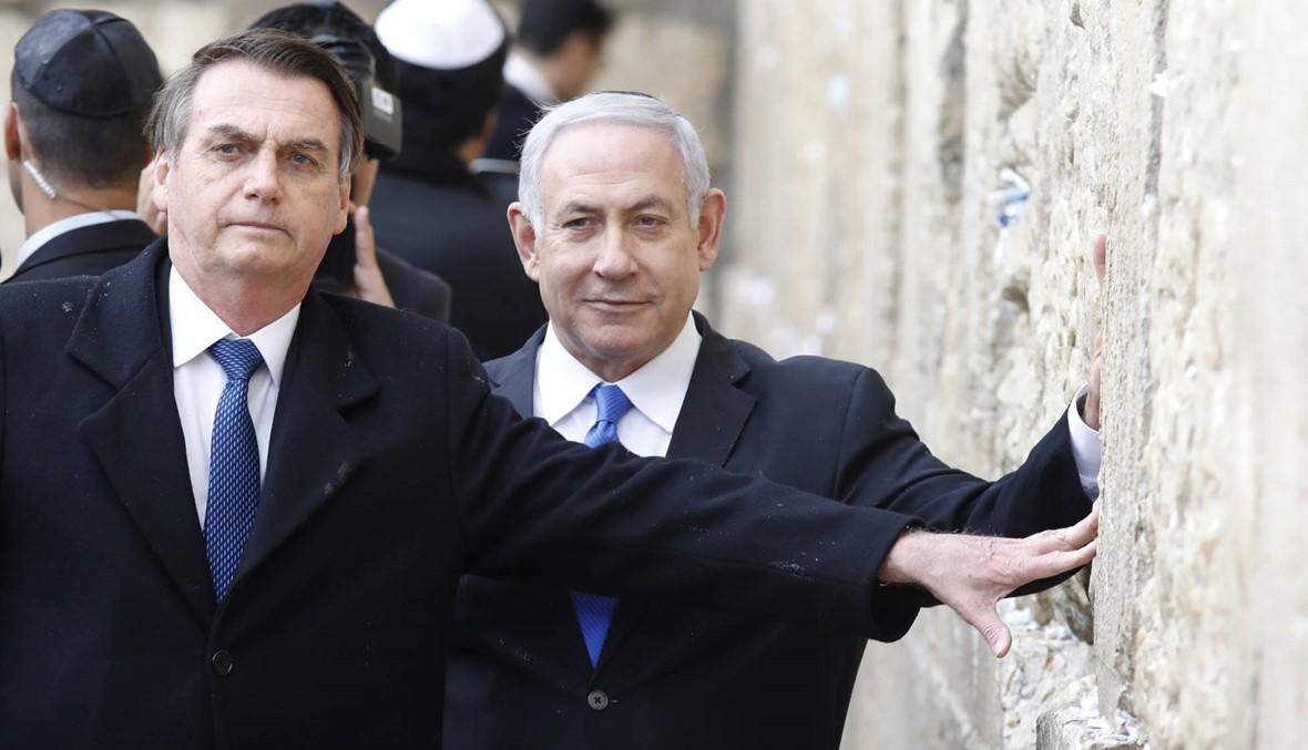 إسرائيل: بولسونارو زار حائط المبكى برفقة نتنياهو