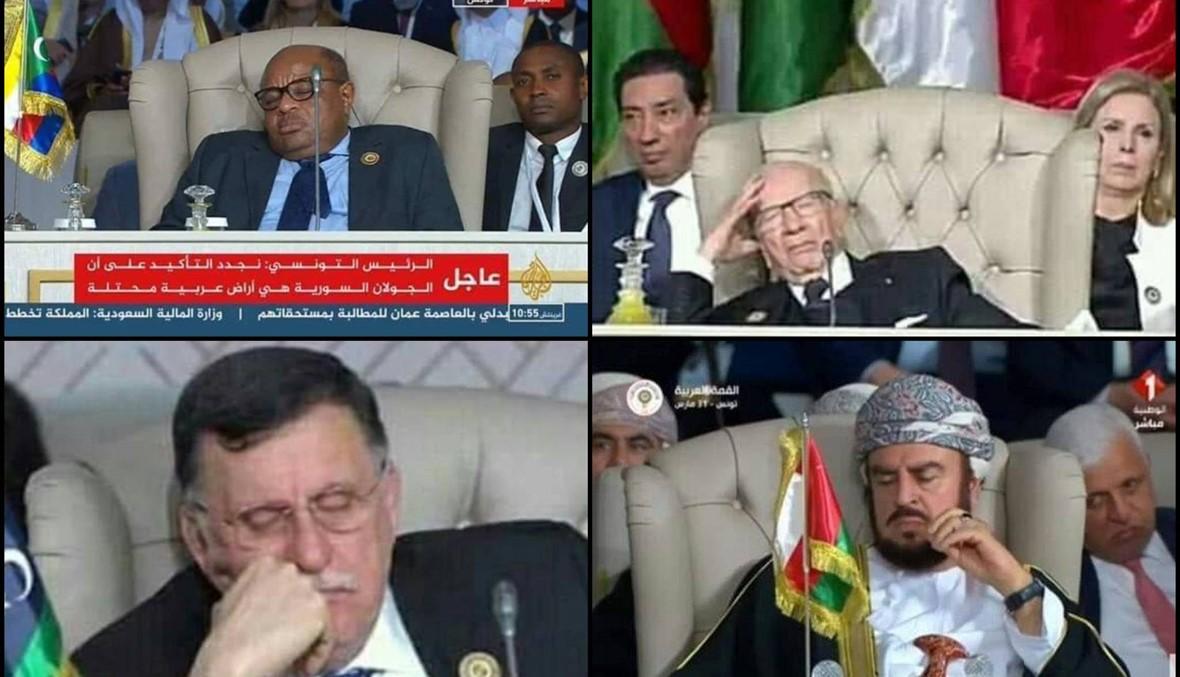 رؤساء عرب ناموا في قمّة تونس... الصور تتكلّم