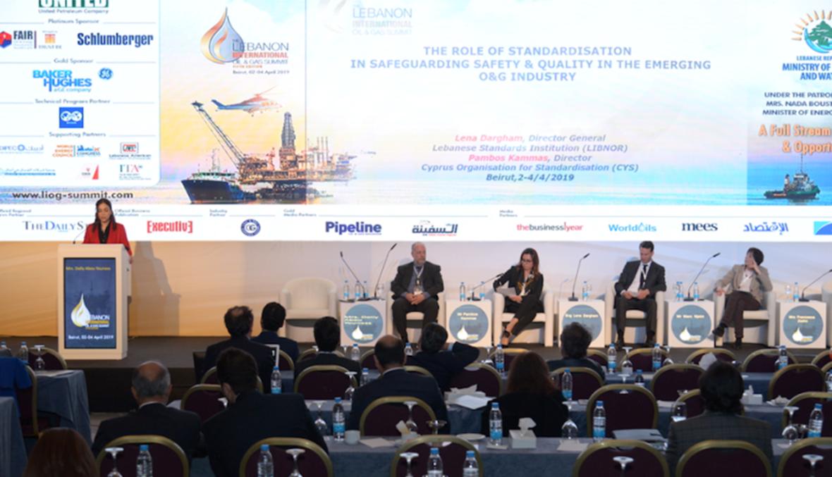 اختتام أعمال مؤتمر القمة الدولية الخامسة للنفط والغاز في لبنان
