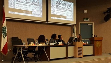 LAU begins discussion on regional design archiving