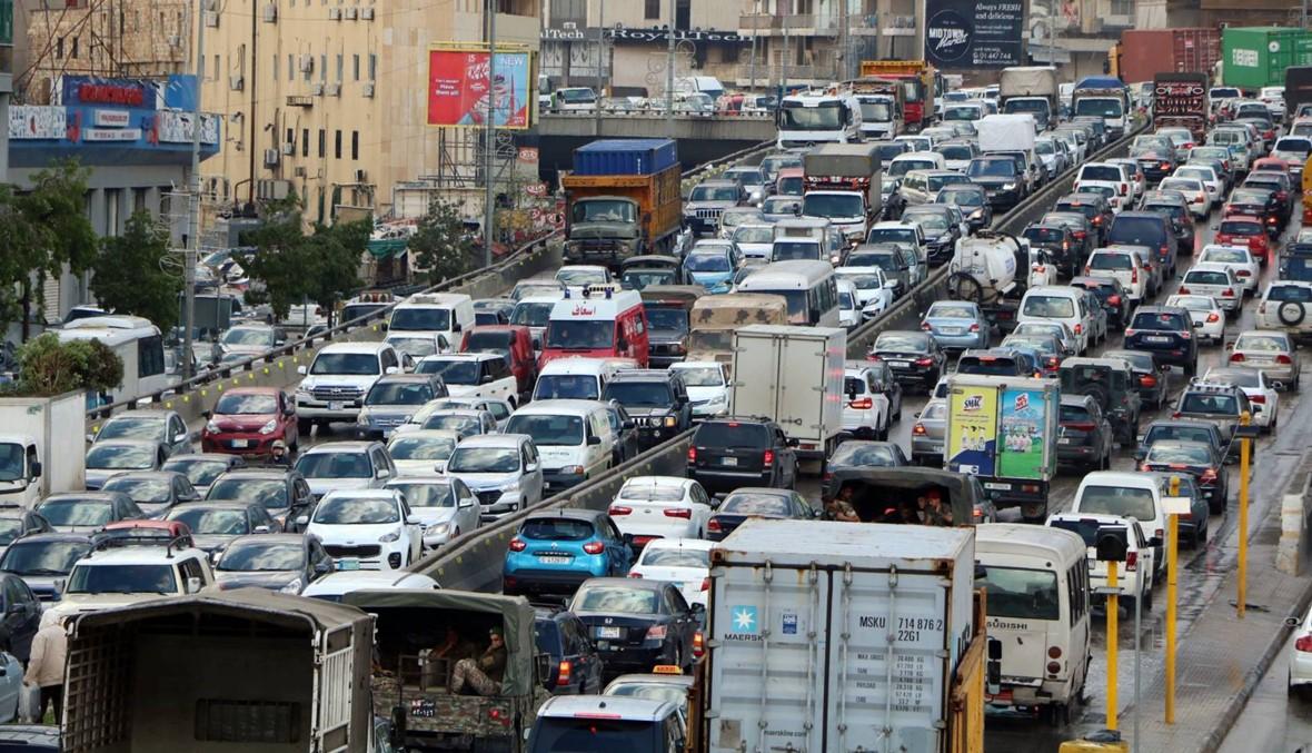 جلجلة أوتوستراد جونية - بيروت… حرام لبنان!