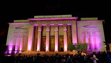 ليلة المتاحف في لبنان تضيء على الحضارات وتستعيد التاريخ
