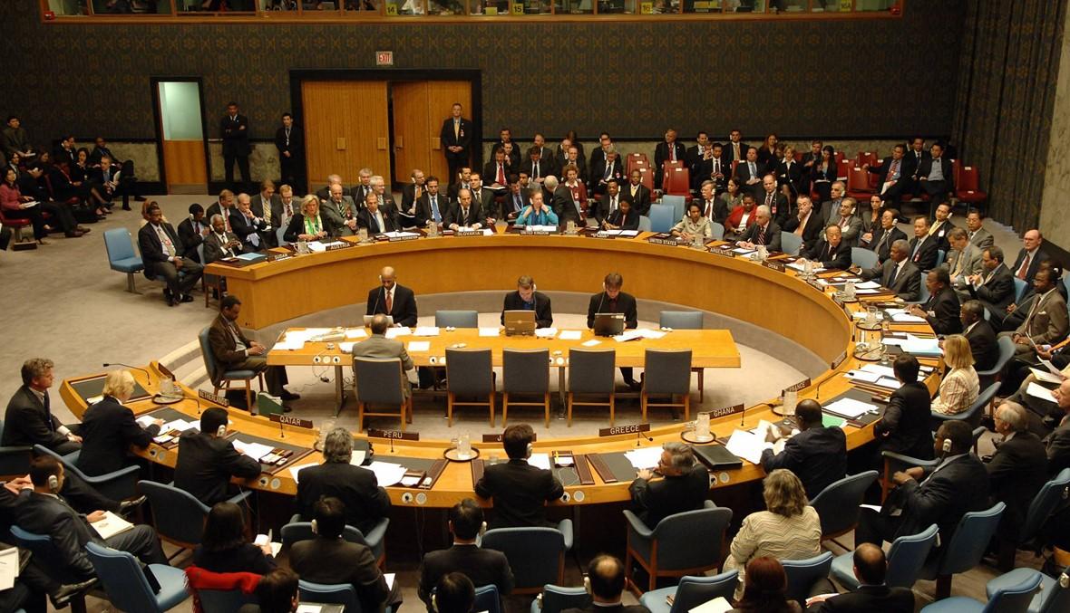 """مجلس الأمن يدين إعلان """"طالبان"""" بدء هجوم الربيع"""