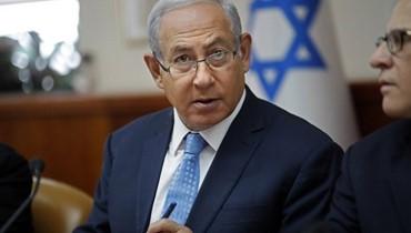 نتنياهو: إسرائيل ستطلق اسم ترامب على بلدة جديدة بمرتفعات الجولان