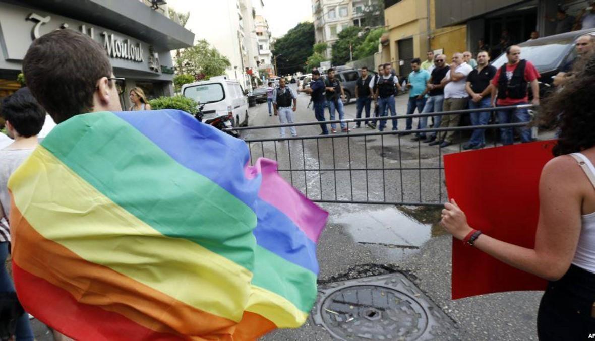 المثلية الجنسية موضوع تجاذب في لبنان