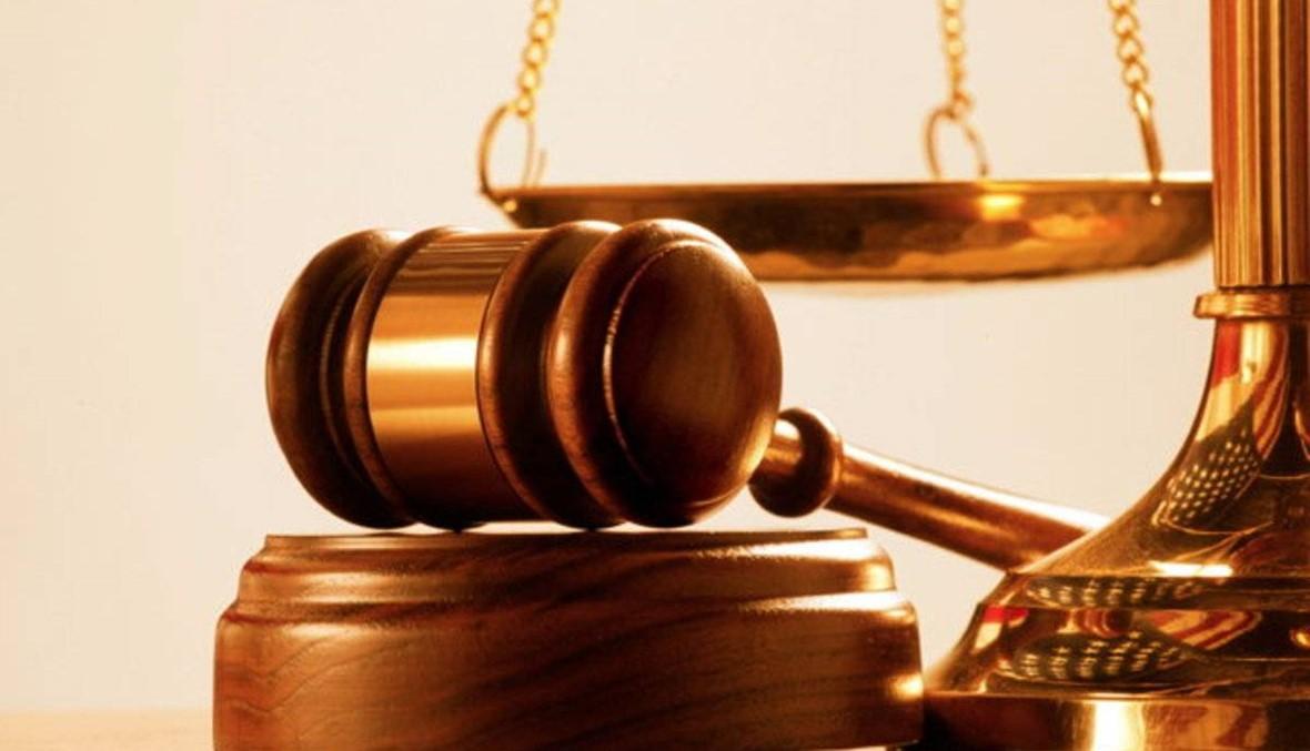 اجتماع قضائي موسّع لمواجهة بنود الموازنة المتعلّقة بالقضاة