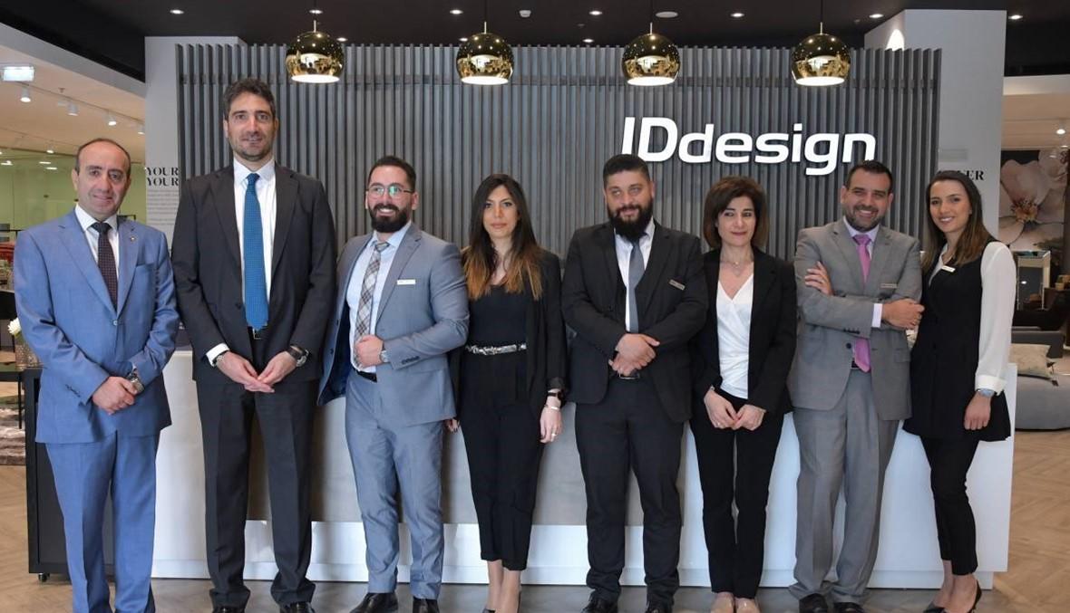 IDDESIGN تطلق مجموعتها الجديدة من الإكسسوارات المنزلية