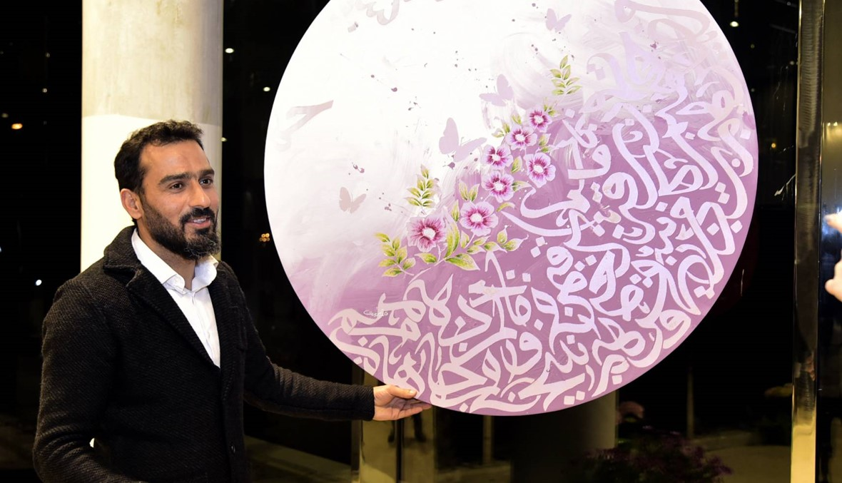 """معرض """"الحياة"""" لفادي العويّد: الحروف العربيّة تُراقص الألوان... وبعض رسائل"""