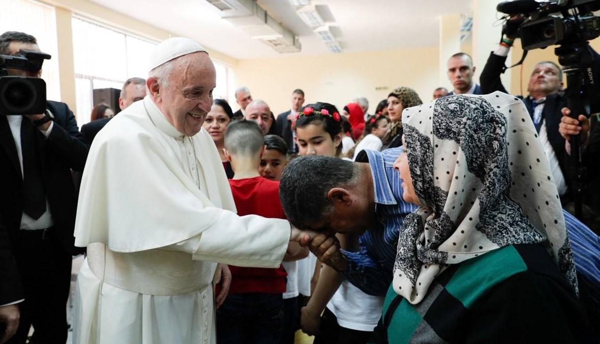 """البابا فرنسيس يدافع من بلغاريا عن اللاجئين: محنتهم """"صليب الإنسانيّة"""""""