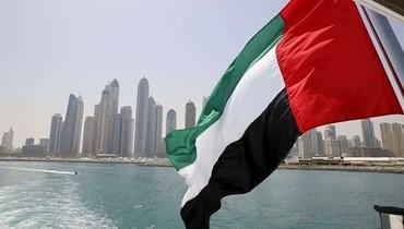 تفاقم الخلاف بين البلدين: الامارات تتهم قطر بـبثّ أكاذيب ضدّها