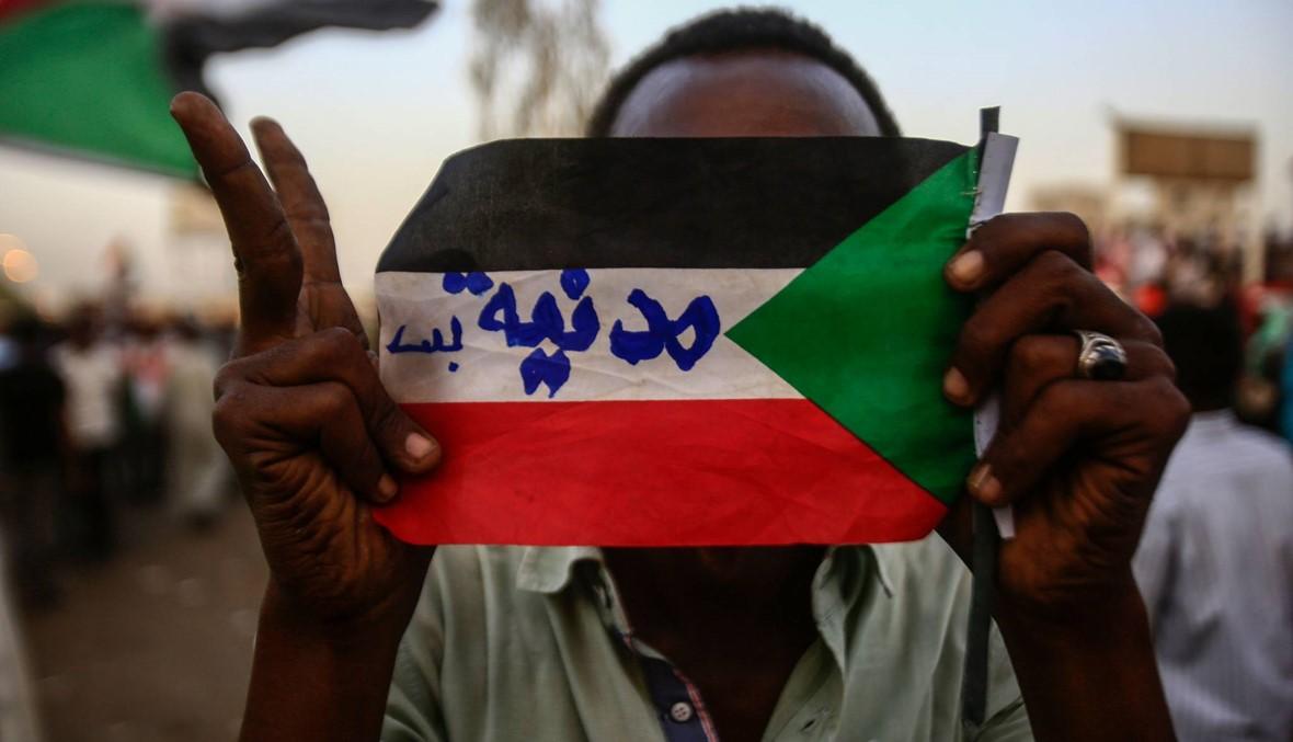دعوات الى العصيان المدني في السودان