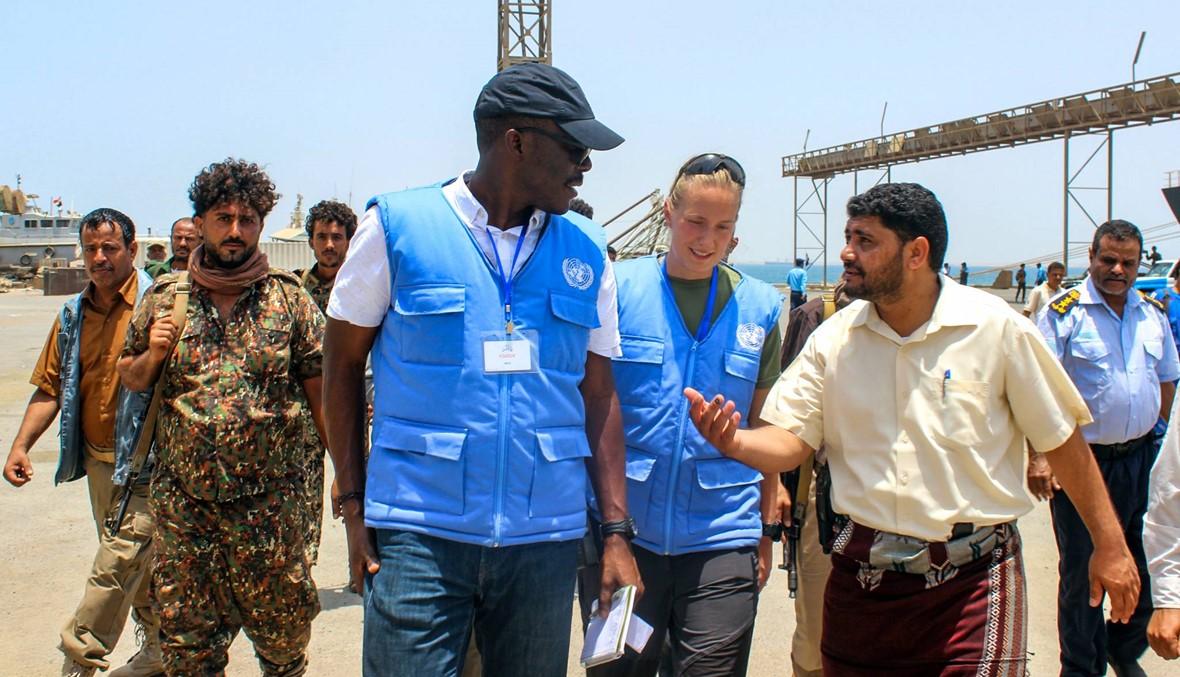 """الأمم المتّحدة: إعادة انتشار الحوثيّين في 3 موانئ يمنية يسير """"وفقاً للخطط الموضوعة"""""""