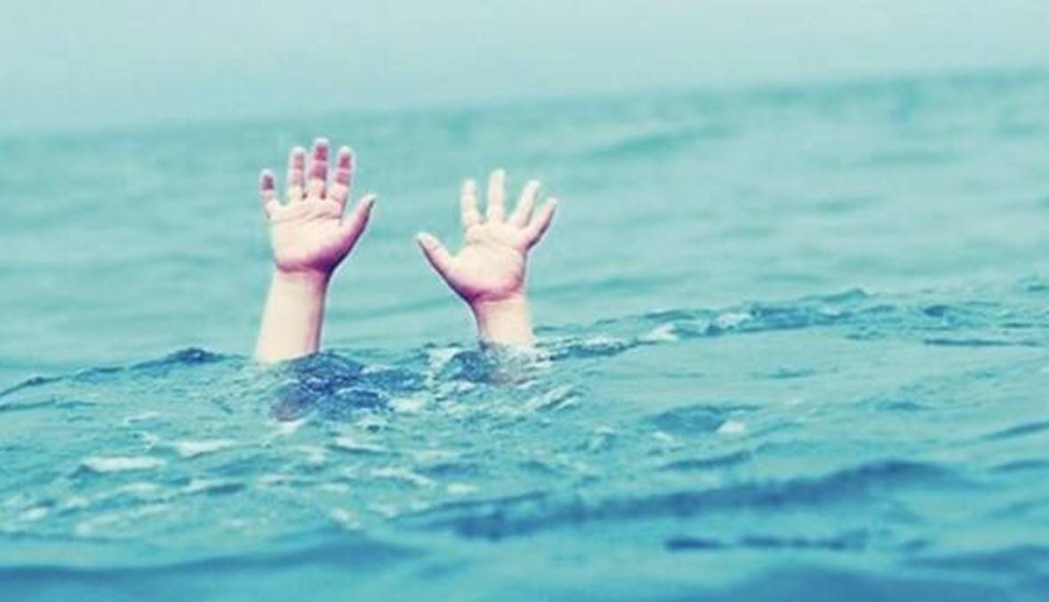 طفل قضى غرقاً في أحد مجاري مياه الريّ
