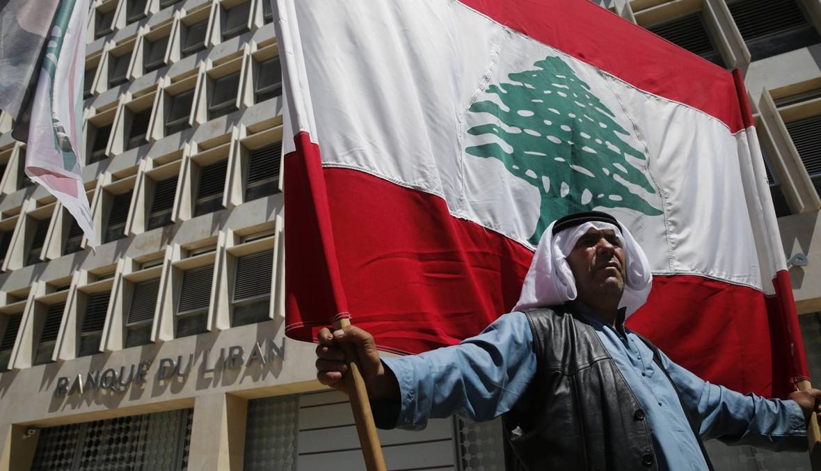 باسيل يتخطى الحريري في مجلس الوزراء؟