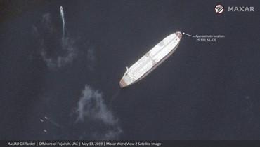 """الامارات ملتزمة """"خفض التوتر"""" في الخليج بعد واقعة السفن"""