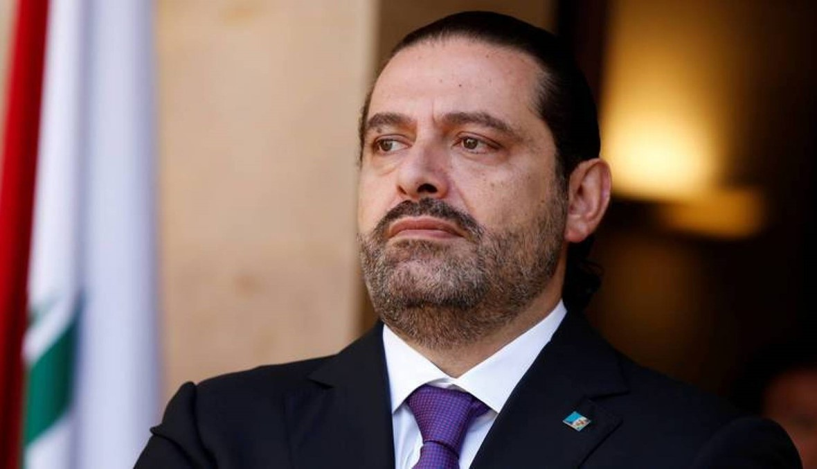 الحريري: التاريخ سيحفظ عظيمين من لبنان... البطريرك صفير والمفتي حسن خالد