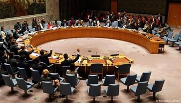 """مشروع قرار روسي أمام مجلس الأمن يندد بـ""""تسييس"""" عمل منظمة حظر الأسلحة الكيميائية"""