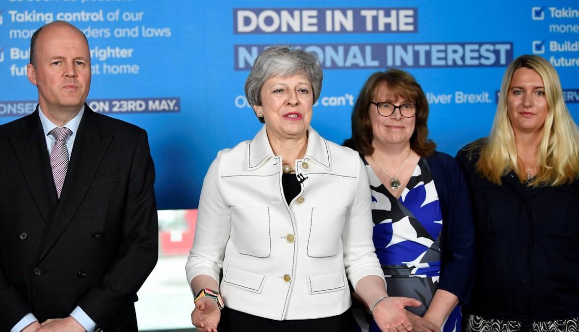 """بريطانيا: المعارضة العماليّة تعلن وقف المفاوضات مع الحكومة بشأن """"بريكست"""""""