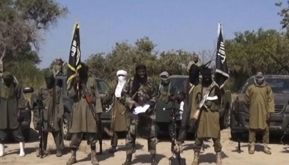 """مقتل 13 قروياً في هجوم لـ""""بوكو حرام"""" في تشاد"""