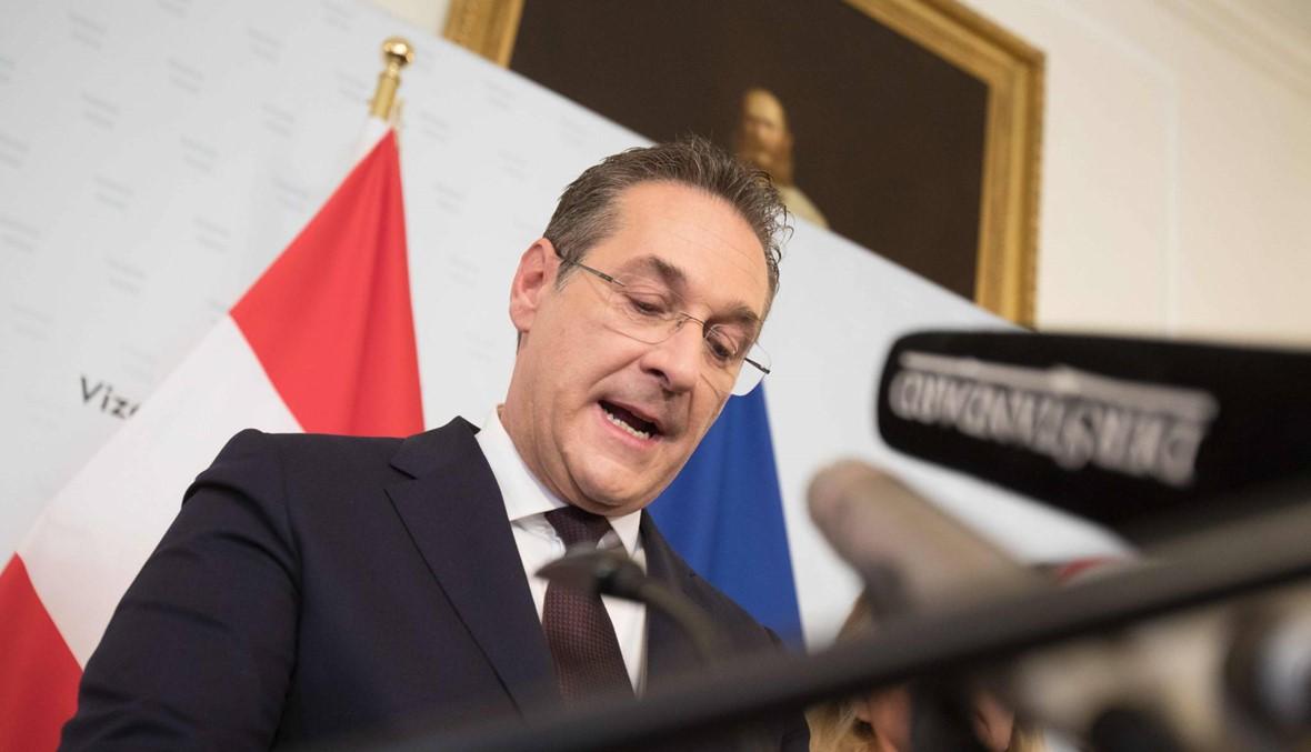 """استقالة نائب المستشار النمسوي... تسريب فيديو """"ذكوري"""" له"""