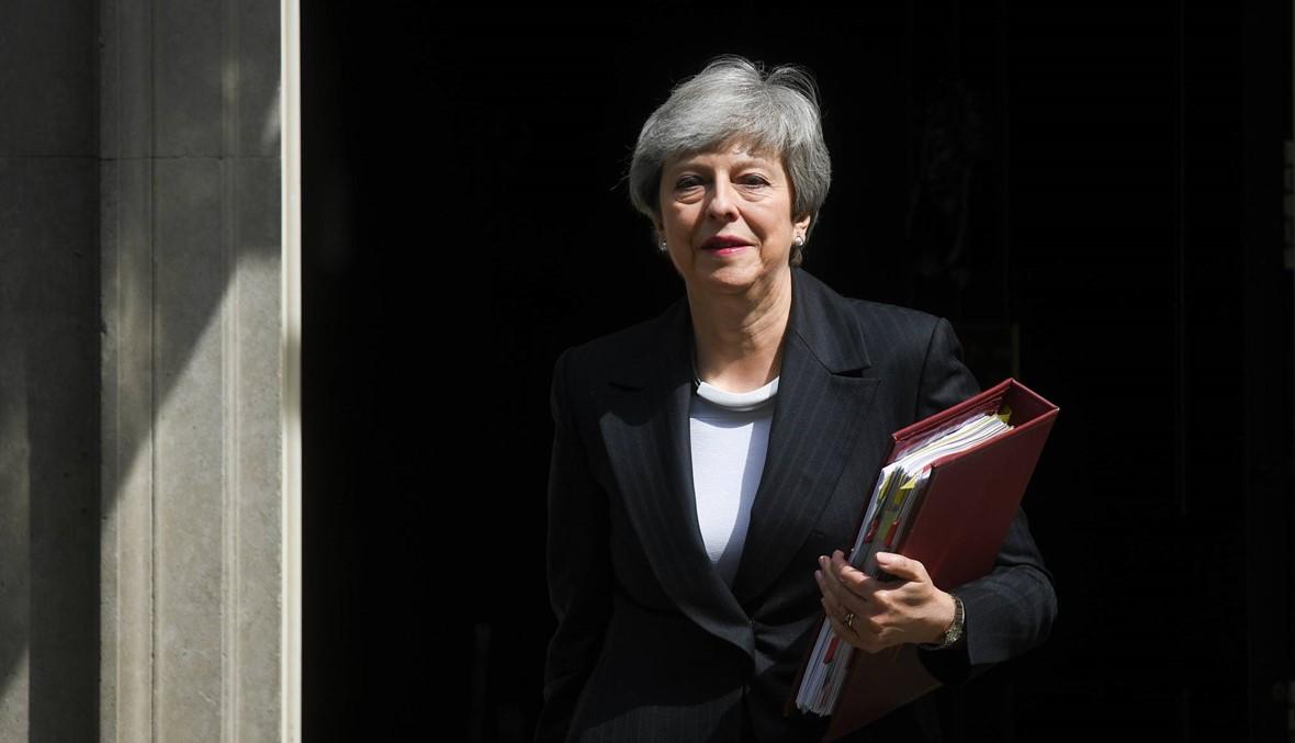 ضغوط على ماي للاستقالة: الحكومة البريطانيّة تؤجل التصويت على خطة بريكست