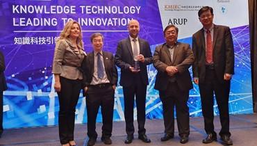 كليّة العلوم في اليسوعيّة تفوز بجائزة MIKE العالميّة للتكنولوجيا والابتكار