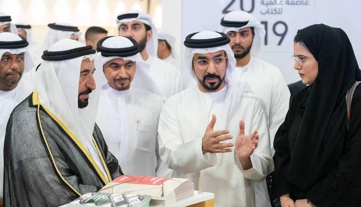 معرض الكتاب الإماراتي: إصدارات متنوعة وندوات ثقافية وإبداعية