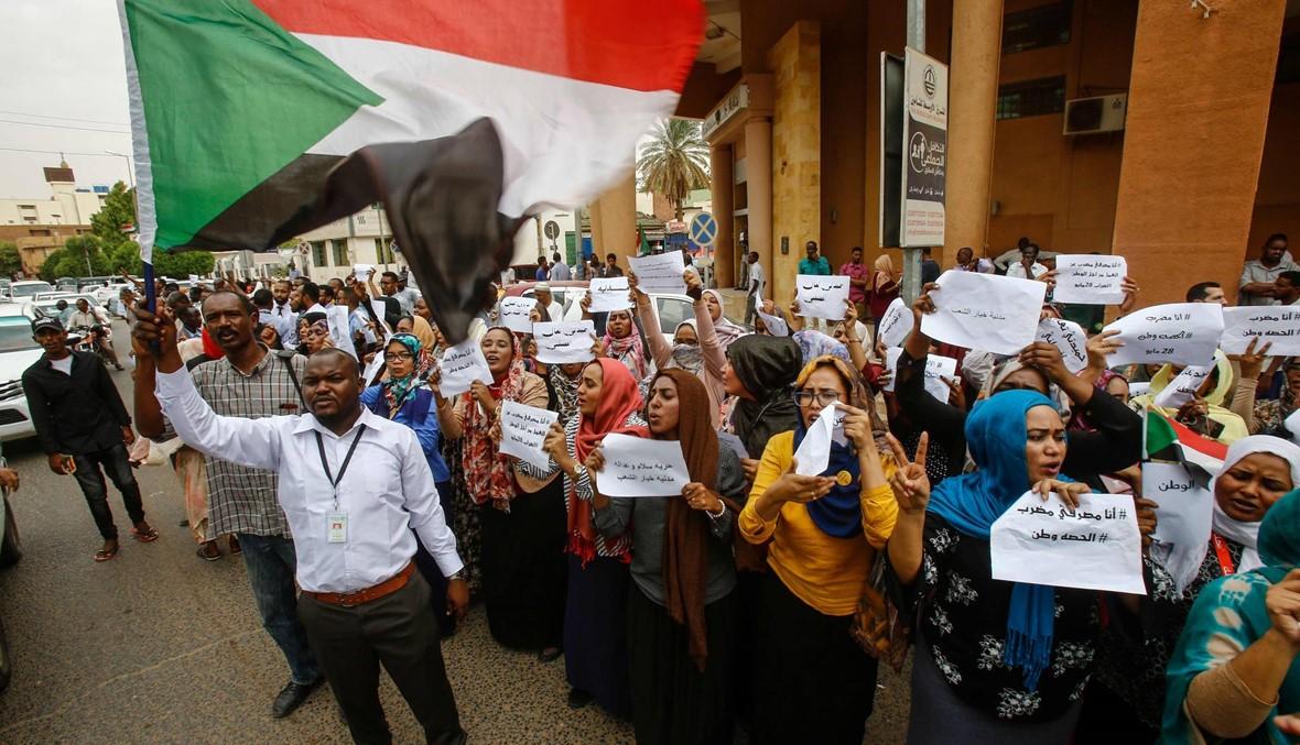 خمسة أشهر من الاحتجاجات في السودان... الأزمة مستمرّة