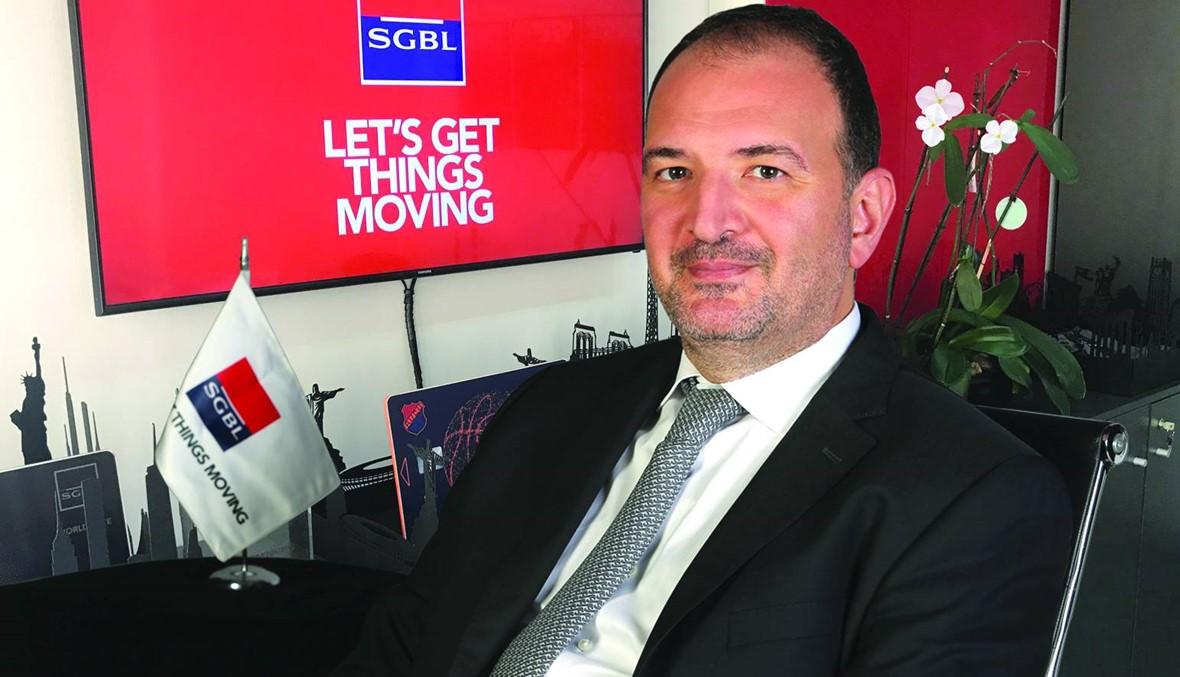 SGBL يقدم منتجات وخدمات تلبّي توقّعات الزبائن المختلفة