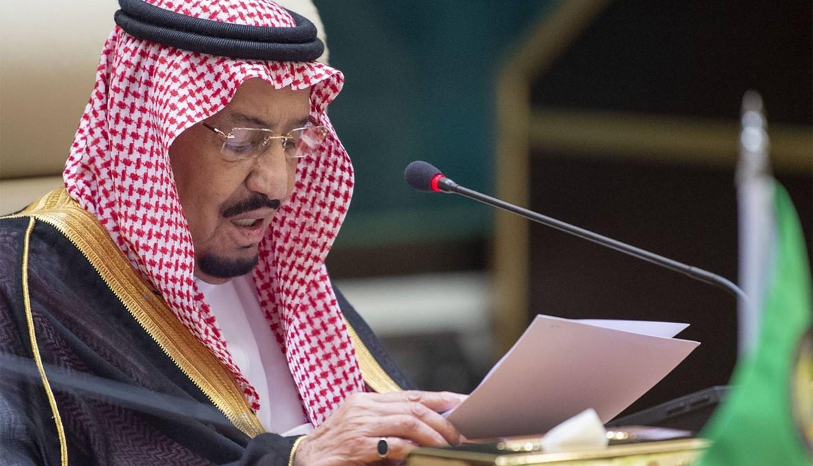 العاهل السعودي: سنتصدى بحزم للتهديدات العدوانية والأنشطة التخريبية