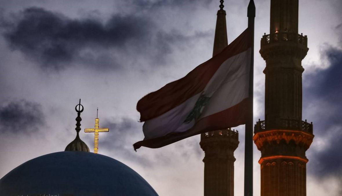 بالصور: بيروت، ما أغنى هذه الكلمة، وما أحبّها!
