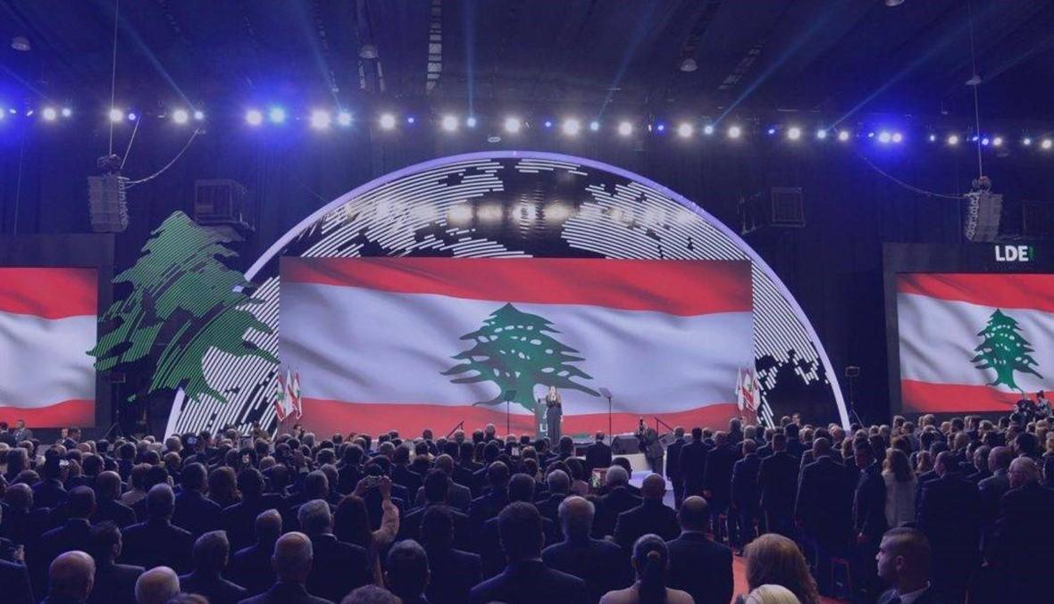 """لبنانيون نجحوا في كل مكان... """"النهار"""" صوت """"الدياسبورا"""" وتواكب الحدث"""