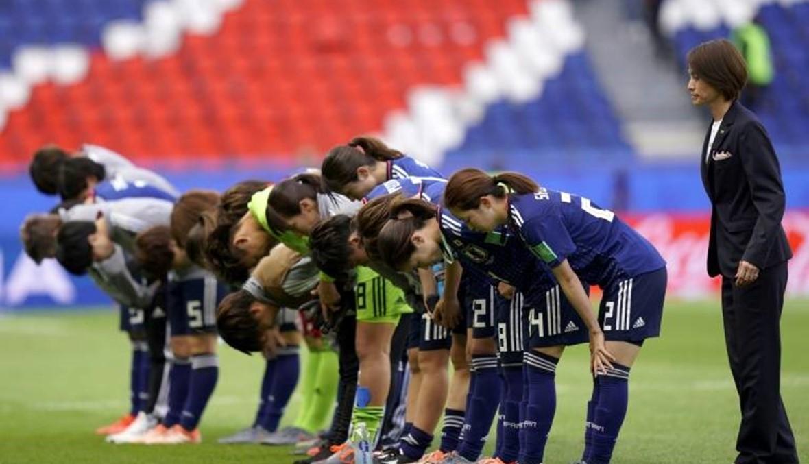 تعادل مخيب لليابان في مونديال السيدات