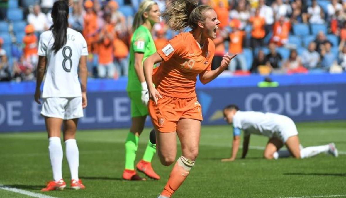 فوز قاتل لهولندا في مونديال السيدات