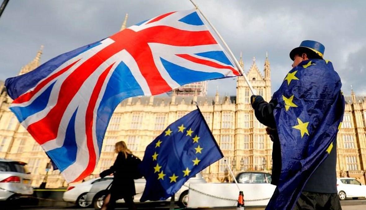 """""""شرط للمفاوضات""""... الاتحاد الأوروبي يذكّر بريطانيا بدفع مستحقاتها المالية"""