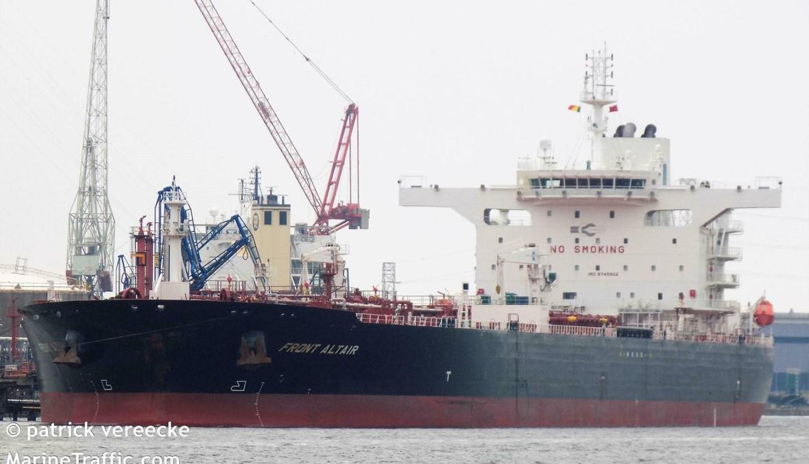 """وكالة الأنباء الإيرانية تعلن غرق """"فرنت ألتير"""" في خليج عمان ومتحدث باسم شركة """"فرونتلاين"""" ينفي"""