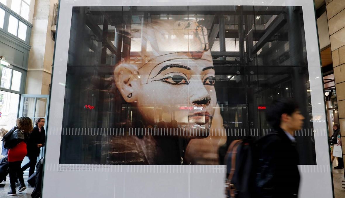 توت غنخ آمون في محطة قطارات باريسية: 150 قطعة مأخوذة من متحف القاهرة