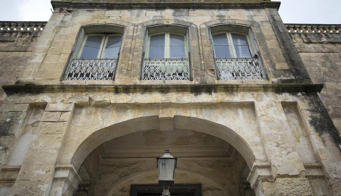 يمكنك الآن شراء أوّل منزل للملكة إليزابيت والأمير فيليب في مالطا!