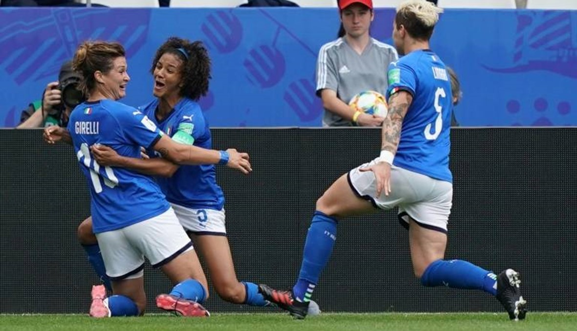 إيطاليا إلى ثمن النهائي لمونديال السيدات