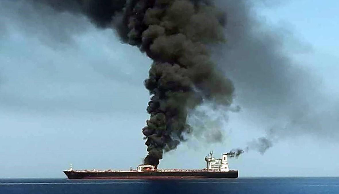 """""""يتم جرّها بأمان""""... ناقلة النفط النروجية """"فرونت ألتير"""" غادرت المياه الإيرانية"""