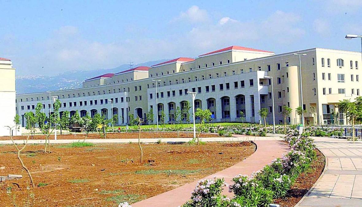 تعميم من رئيس الجامعة اللبنانية بشأن اجراءات استكمال العام الجامعي