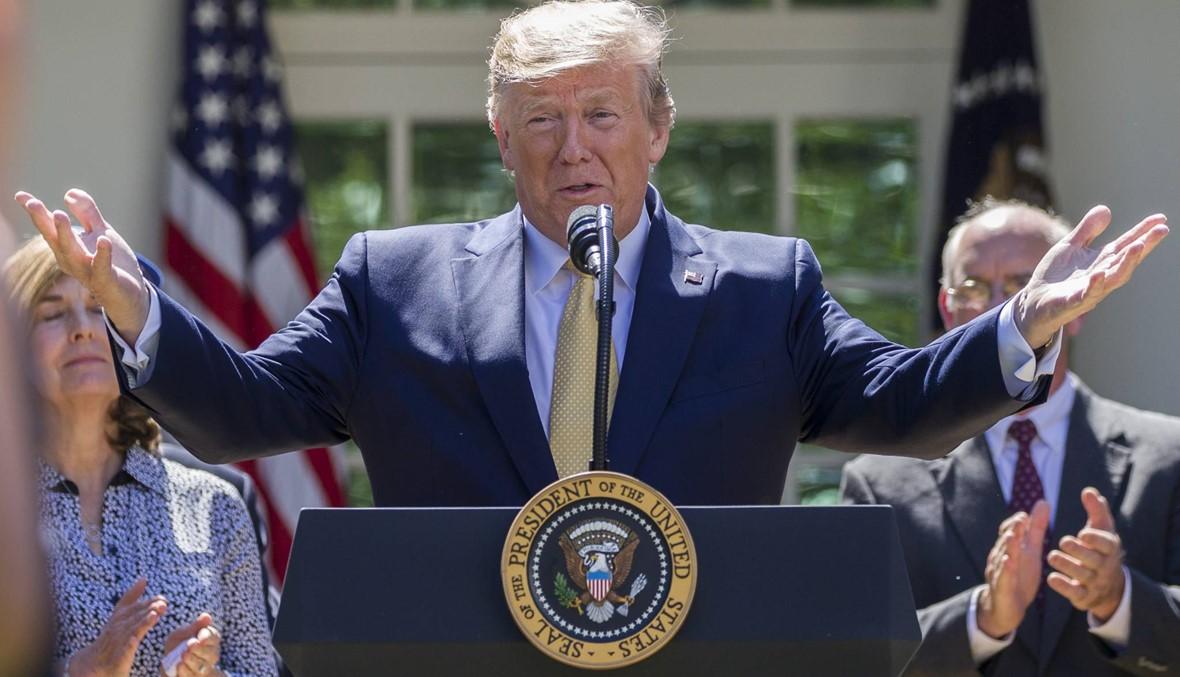 ترامب يتعثر انتخابياً عشية إطلاق حملته
