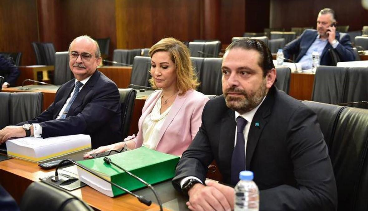 """الحريري بعد مشاركته في """"لجنة المال"""": للابقاء على الإصلاحات في الموازنة"""