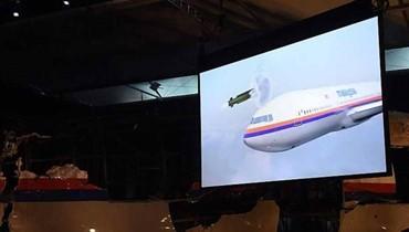 تطورات جديدة في التحقيقات لكشف ملابسات إسقاط الطائرة الماليزية