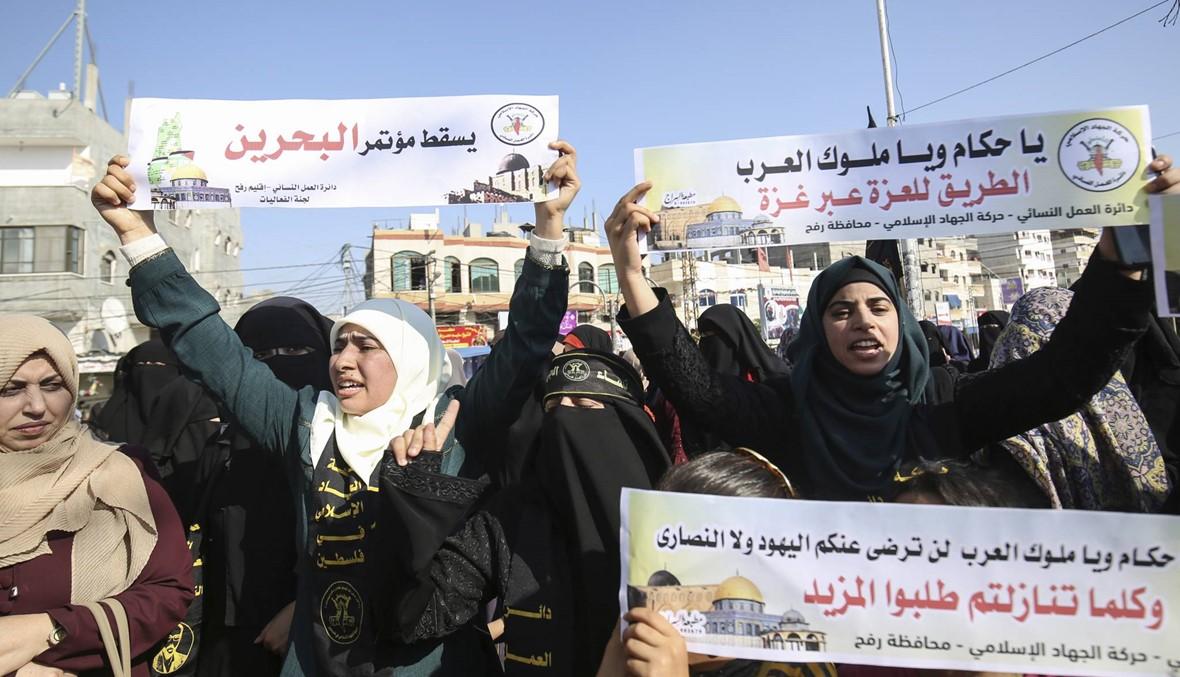 """""""حماس"""" ترفض مؤتمر البحرين الاقتصادي: إنّه """"بوابة للتطبيع مع الاحتلال"""""""