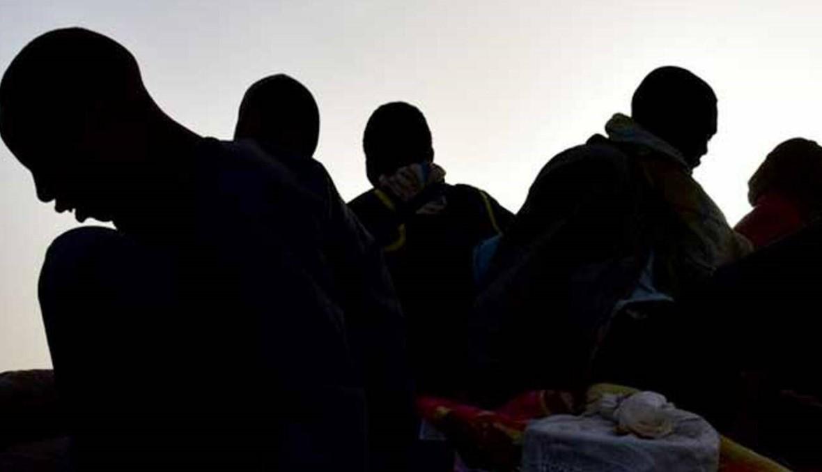 واشنطن تضيف السعودية وكوبا إلى القائمة السوداء للاتّجار بالبشر
