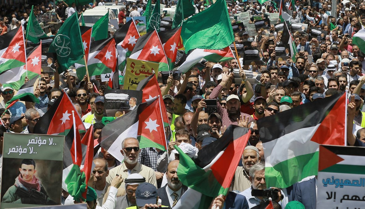 """""""لا لمؤتمر البحرين""""... تظاهرة في الأردن رفضاً لـ""""صفقة القرن"""""""