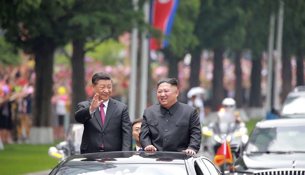 """شي اختتم زيارته لبيونغ يانغ: كيم أشاد بـ""""ثبات الصداقة"""" مع الصين"""