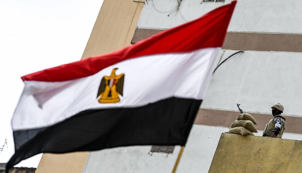 وفد مصري برئاسة نائب وزير المالية يشارك في مؤتمر المنامة