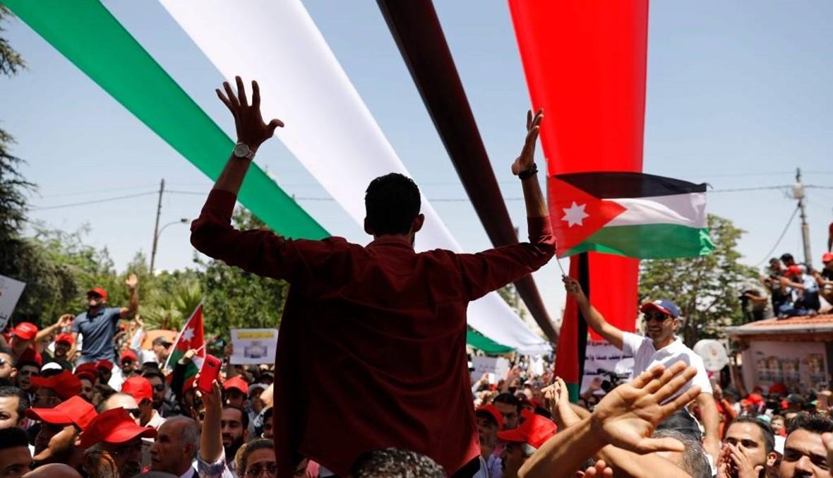 الأردن يقرر المشاركة في مؤتمر البحرين مع تمسكه بحلّ الدولتين